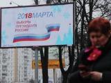 Comienza campaña electoral para elecciones presidenciales en Rusia