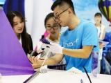 Huawei se estrenará en la industria de fabricación de televisores