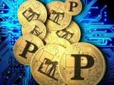 Nace oficialmente la criptomoneda venezolana El Petro