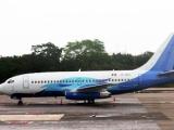 Gobierno mexicano investiga y suspende a Aerolíneas Damojh