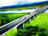 Evo Morales inaugurará el puente más grande de Bolivia